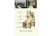 华山橡树湾D2户型三室两厅两卫133.06平