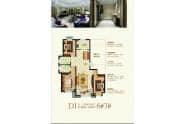 华山橡树湾D1户型三室两厅两卫143.86平
